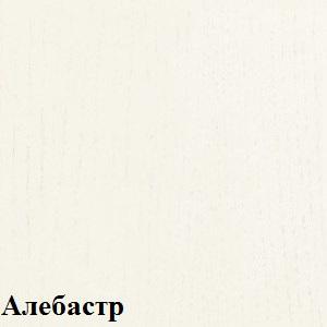 Алебастр