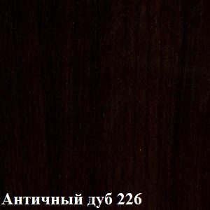 Античный дуб 226