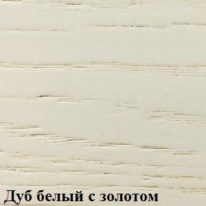 Афина П33