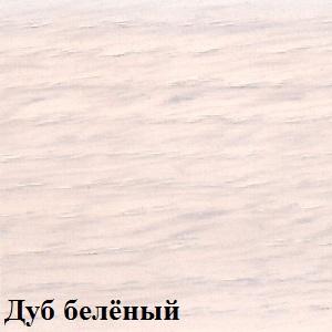Дуб белёный Мастер Фламе