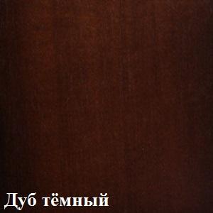 Дуб тёмный Юнона