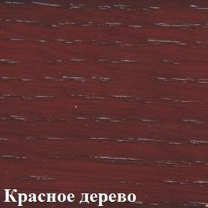 Красное дерево Мастер Фламе