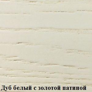 L619G 2