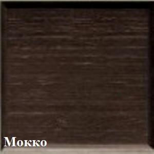 Mokko Igma