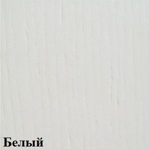 Белый 2