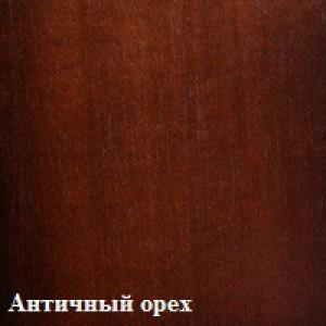 Античный орех