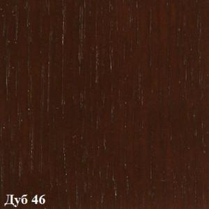 Дуб 46