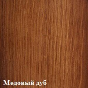 Медовый дуб