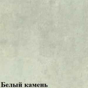 Белый камень 715