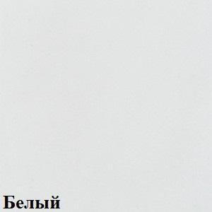 Белый Igma