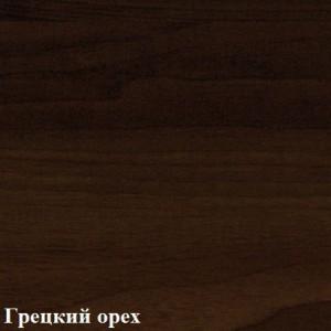 Грецкий орех Alex Bauman №2