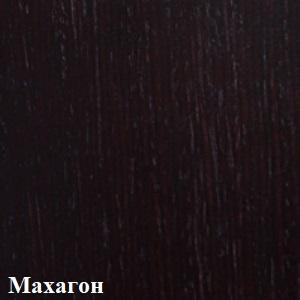 Махагон Rockwood
