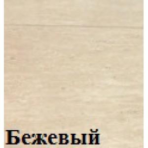 Бежевый BG 100