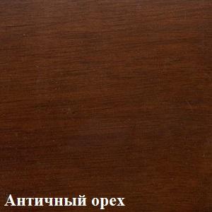 Античный орех Afelia