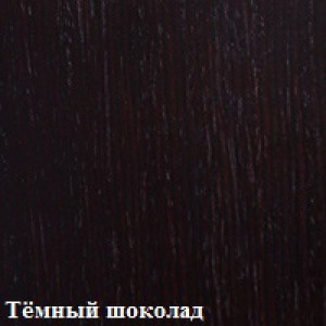 Тёмный шоколад Afelia