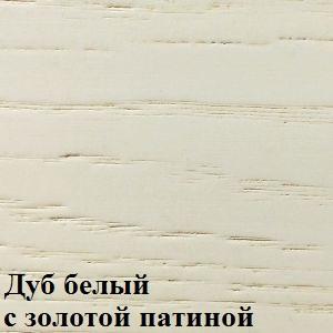 619G дуб белый
