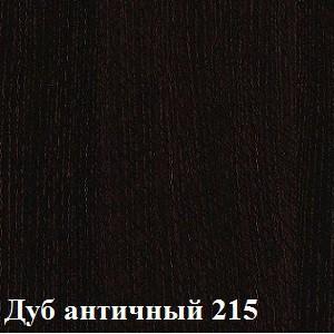 Дуб 215 Реал Фламе
