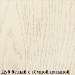 Дуб белый 659B