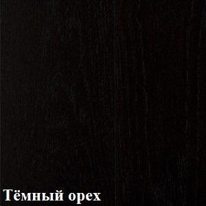 Тёмный орех L815