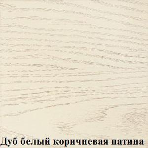 Дуб белый Leticia