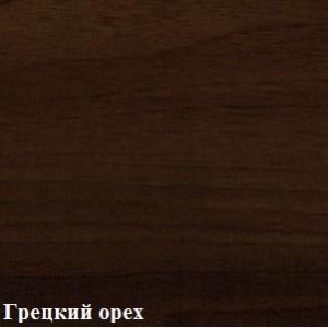 Грецкий орех 5