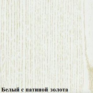 Белый с з/п Милетта