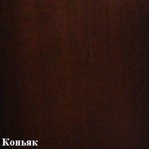 Коньяк