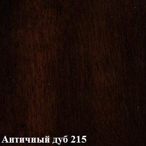 Античный дуб 215
