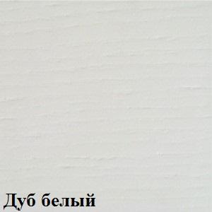 Дуб белый 20 размер
