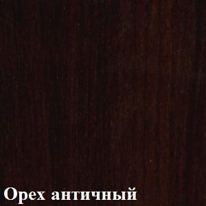Орех античный Алекс бауман