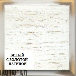 IGMA белый с золотой патиной
