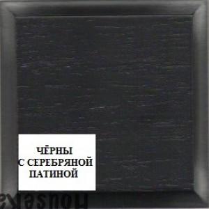 IGMA чёрный с серебряной патиной