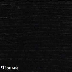 Чёрный Малевич